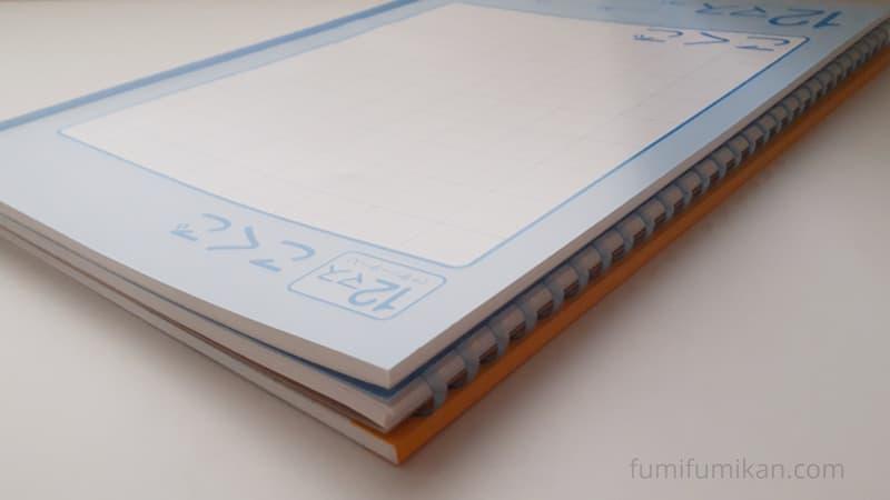 ソフトリングノートをノートの間に挟んでみた