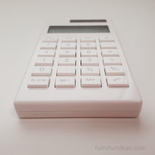 無印 小さい電卓 ボタンアップ