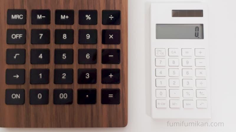 片手で持ちやすい電卓のキー配置