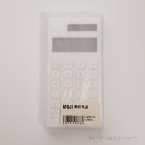 無印 小さい電卓 パッケージ