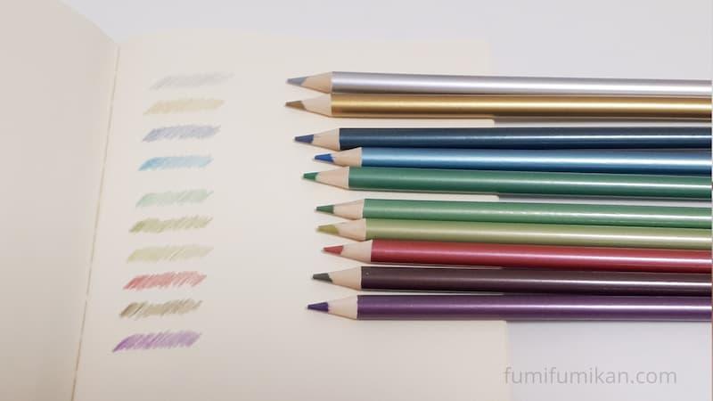 ダイソー メタリックカラー色鉛筆 10色