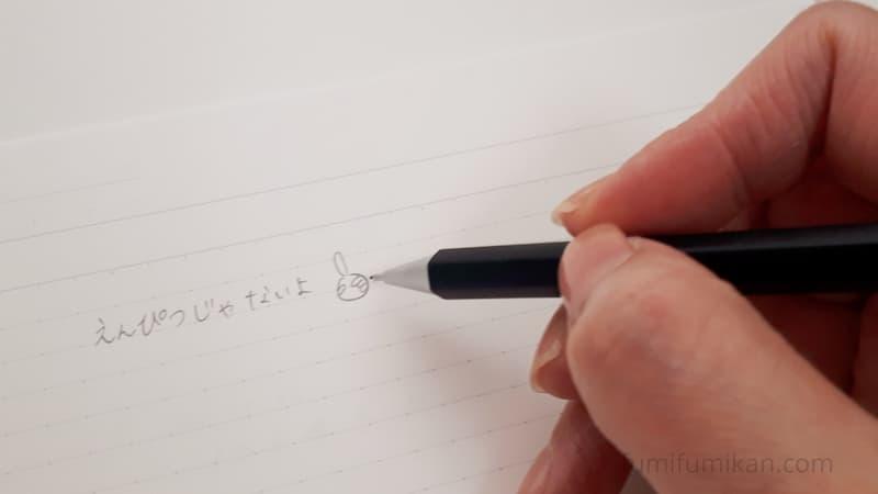 無印鉛筆型シャーペンを使って書いてみた