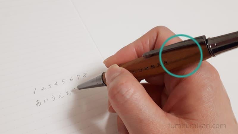 正しいペンの持ち方 人差し指の付け根