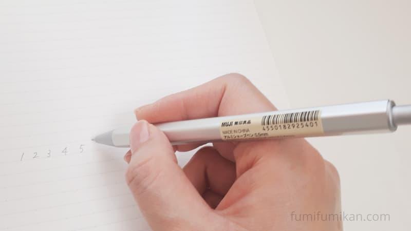 無印六角形アルミシャーペンを使ってみた