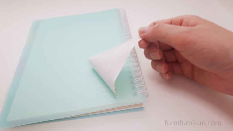 ダイソー インデックス付きリングノートはラベルがキレイに剥がせる