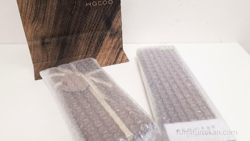 ハコア 商品包装