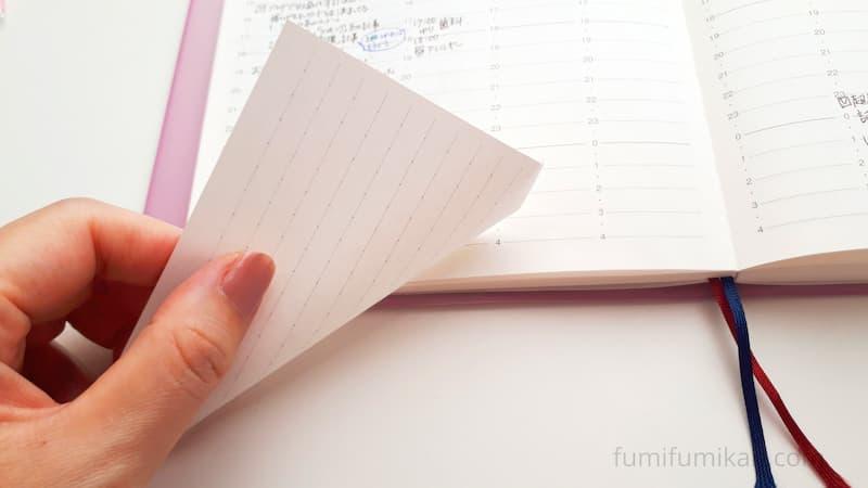 まとめがはかどるノートふせんは簡単に貼り換えできる