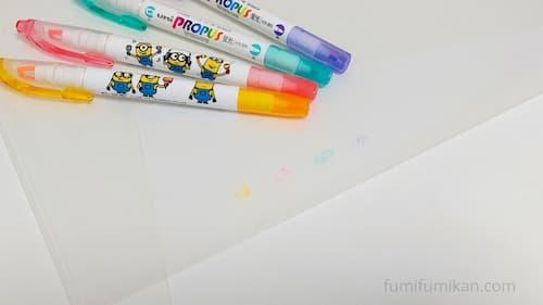 水筆に色を付ける方法